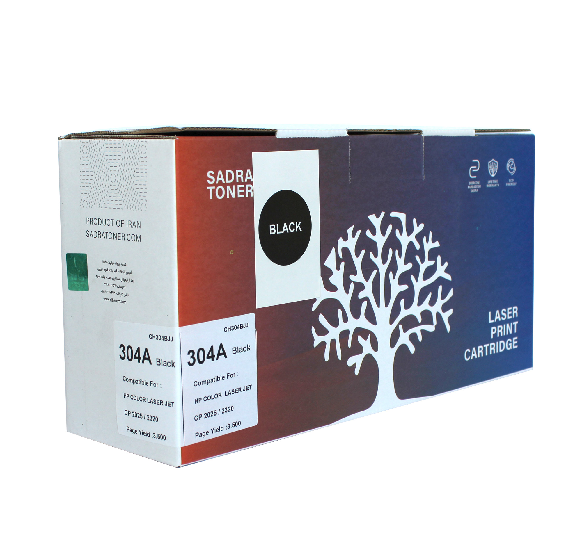 Sadra Laser Cartridge 304 hp
