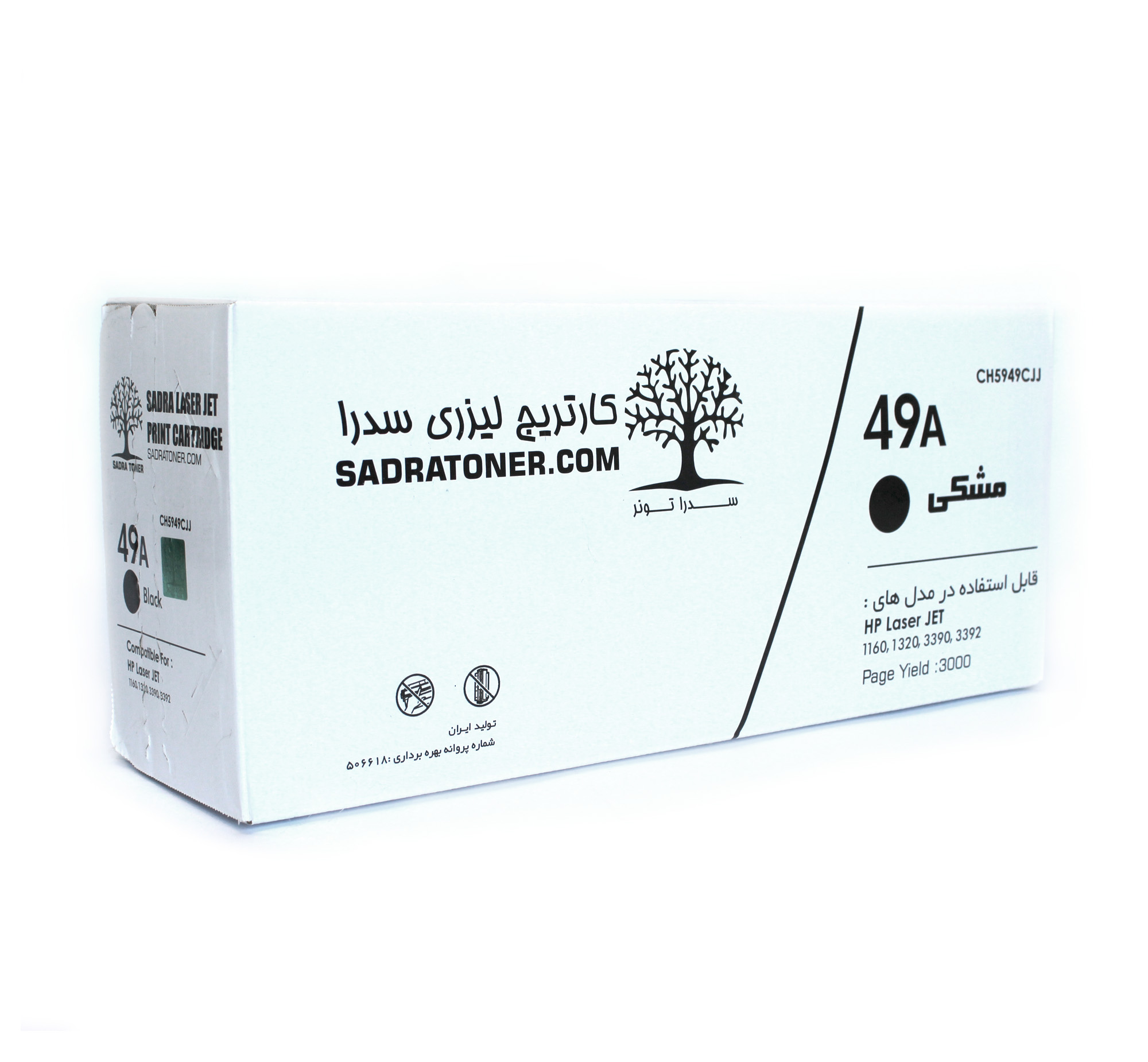 Sadra Laser Cartridge 49A hp black
