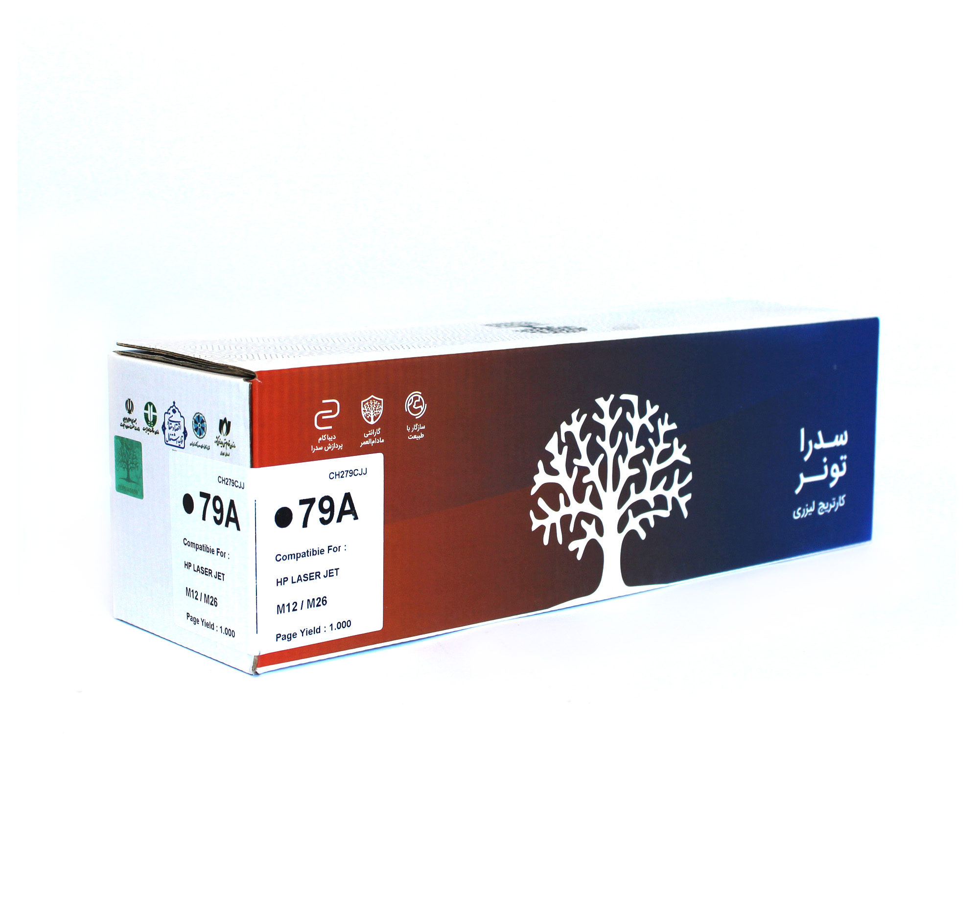 Sadra Laser Cartridge 79A hp black